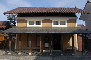 Kura (storehouse)
