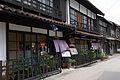 Kurayoshi Utsubuki-Tamagawa20n4592.jpg