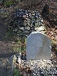Kuroslepy - pomník obětem havárie britského vojenského vrtulníku obr04.jpg
