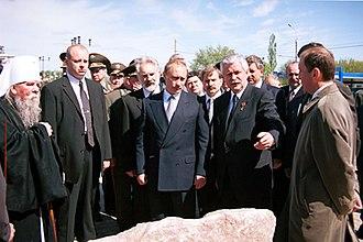 Alexander Rutskoy - Rutskoy and Putin in May 2000