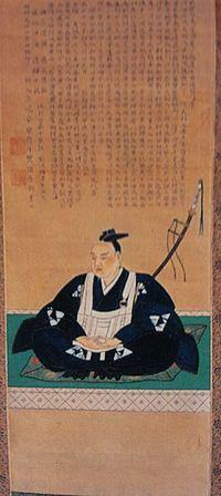 村上通康 - 维基百科,自由的百科全书