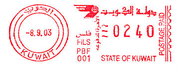 Kuwait stamp type BB3.jpg