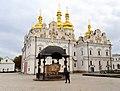 Kyiv Pechersk Lavra (235578883).jpeg