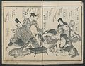 Kyoka Kijin Gazo-shu-Poems on Portraits of the Famous and the Infamous MET JIB94 003.jpg