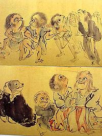Yokai (demonios, espiritus) 200px-Kyosai%2C_Yokai_image_2