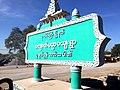 Kyut-Chaw Village.jpg