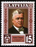 Kārlim Ulmanim veltīta pastmarka, 2001. gads