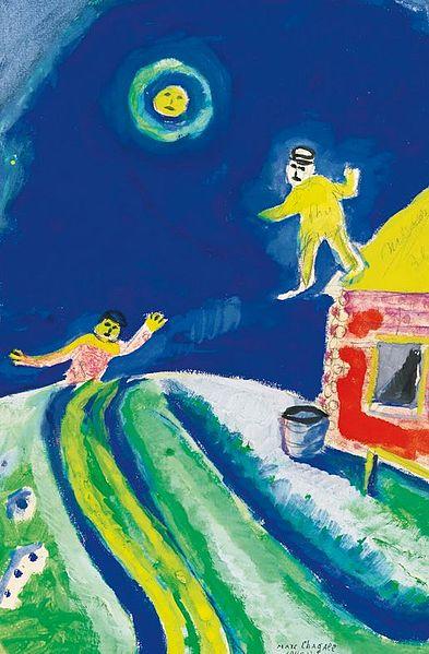 """File:Le somnambule"""" (""""Лунатик"""") Марка Шагала 1.jpg"""