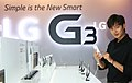 Lee Min-ho LG G3 campaign.jpg