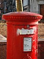 Leicester sealed post box.jpg