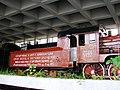 Lenin Funeral Train, Moscow.JPG