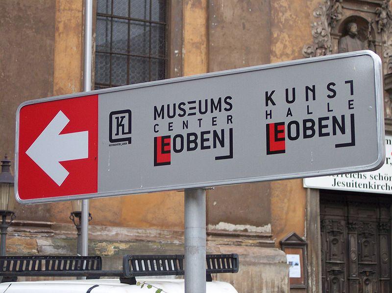 File:Leoben A museum hall1.jpg