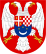 Lesser Coat of Arms of the Kingdom of Yugoslavia.png