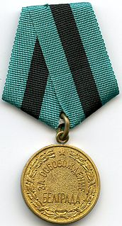 "Medal ""For the Liberation of Belgrade"" military decoration of the Soviet Union"