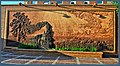 Lincoln Station Nebraska Mural - panoramio.jpg