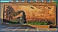 Lincoln Station Nebraska Mural - panoramio.jpg