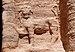 Lion Triclinium, Petra.jpg