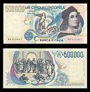 Lire 500000 (Raffaello Sanzio)