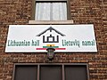Lithuanian Hall in Baltimore 08.jpg