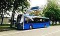 Lithuanian electric bus Dancer, Klaipėda.jpg