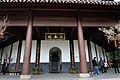 Liuhe Pagoda in Hangzhou, 2015-03-01 11.jpg