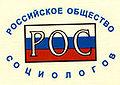 Logo RSS.jpg