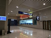 Longdongbao Railway Station 20171009-3.jpg