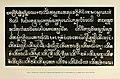 Louis Delaporte - Voyage d'exploration en Indo-Chine, tome 1 (page 104 crop).jpg