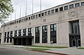 Louisiana State University, Baton Rouge, Louisana - panoramio (25).jpg