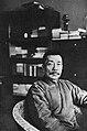 Lu Xun3.jpg