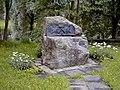 Lubāna, piemineklis represētajiem 2000-07-27 - panoramio.jpg