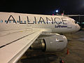 Lufthansa (Star Alliance) Airbus A319 (8346436577).jpg