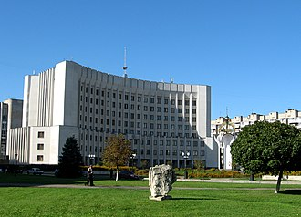 Lutsk - Image: Lutskadministr