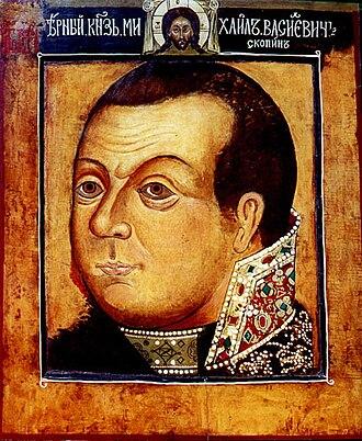 Russian nobility - Image: M.V. Skopin Shuyskiy (17th c., Tretyakov gallery)