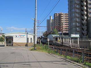 Otogawa Station Railway station in Okazaki, Aichi Prefecture, Japan