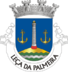Coat of arms of Leça da Palmeira