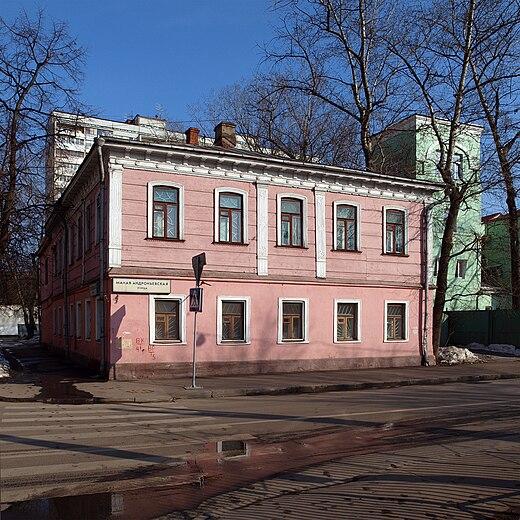Организация детских праздников Малая Андроньевская улица детский праздник в петрзаводске