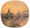 An oval shaped painting of a small building situated in a garden. The building appears six sided, and the roof of the building is almost cone shaped, with each of the six triangular sides curving up to meet at the top corner.