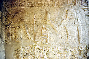 Medinet Madi - Scene on the East wall of the West chapel: Amenemhat III before Renenutet