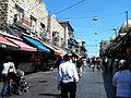 Mahane Yehuda Market ap 003.jpg