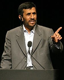 Mahmoud Ahmadinejad Columbia-crop2.jpg