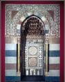 Maison d'un juif damascène.png