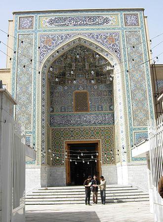 Malik National Museum of Iran - Image: Malek Natioanl Museum and Library