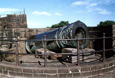 Malik E Maidan, a 16th-century cannon, was effectively utilised by the Deccan sultanates, and was the largest cannon operated during the Battle of Talikota. Malik E Maidan.jpg
