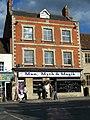 Man, Myth and Magik, Glastonbury - geograph.org.uk - 1564909.jpg