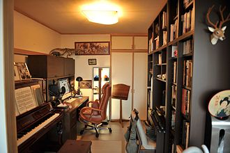 "Den (room) - A small ""man cave"" den used as a study"
