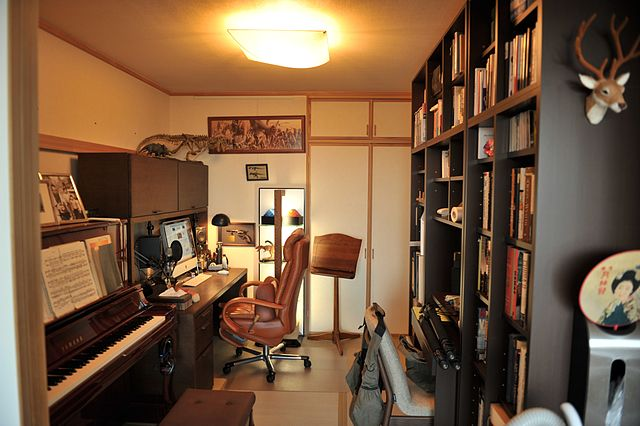 Man Cave Room Dimensions : File man cave office g wikimedia commons