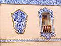 Manises - Edificio El Arte (Oficina de Turismo) 3.jpg