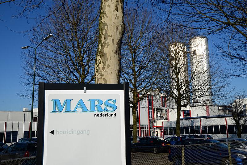 File:Mars Incorporated, Veghel, Netherlands, 2013.jpg