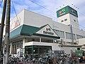 Maruetsu Tsuruma.jpg